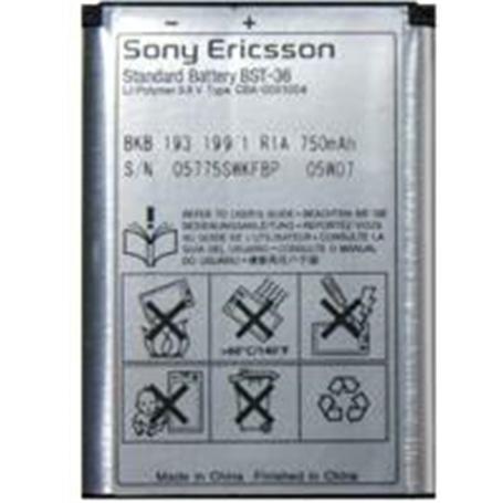 BAT TLM SONY ERICSSONO BST36  K320+K310+K510+T250+W200+Z3 - K320LT