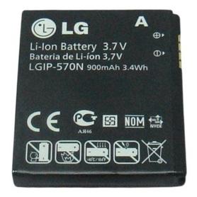 BAT TLM LG(O) LGIP-570N  BL20V & GD310 & GM310 & GD-710 &KV0 - 1409.1904