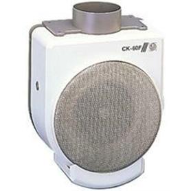 Extrator S&P Cozinha CK-60F 2 Velocidades ### - 8413893059765