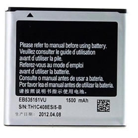 BAT TLM SAMSUNG EB535151LU i9070 - 1609.2859