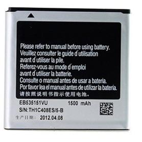 BAT TLM SAMSUNG(O) EB535151LU i9070 - 1609.2859