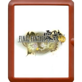 JG PS4 FINAL FANTASY: TYPE-0 HD FR4ME EDITION - 1501.1907