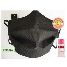 Máscara Reutilizável Anti-Bacteriana + Gel + Sticker Preta - 2004.2099